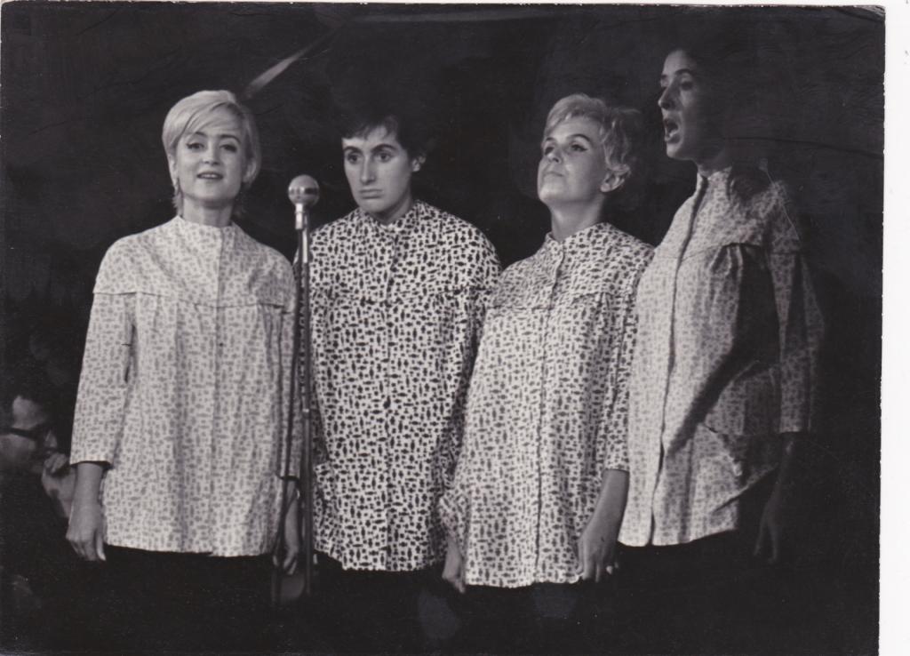 1962 Inkognito kvartet